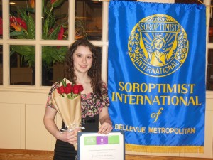 Soroptimist - 2014 Award Winner 2